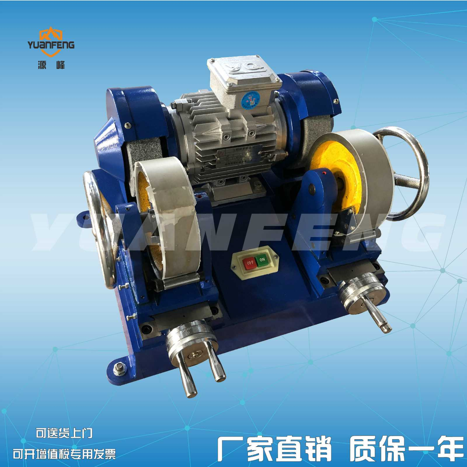 Double head grinder, factory direct, manufacturer, sample grinding machine