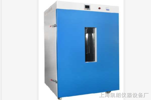 立式高溫老化箱  高溫鼓風箱 幹燥箱  烘箱