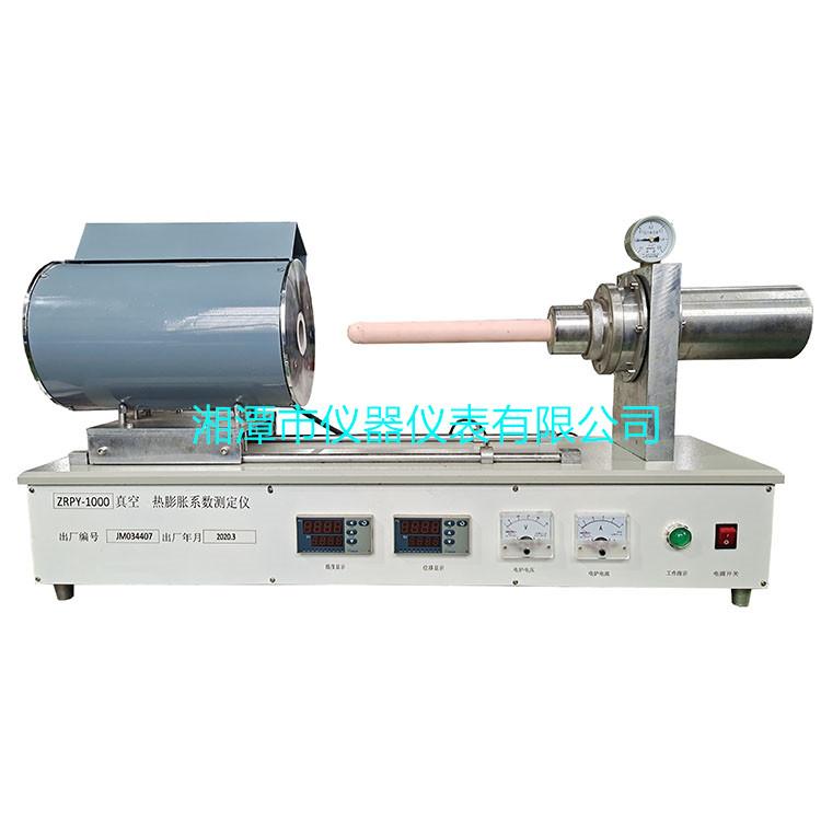 厂家直销湘潭湘科ZRPY系列线性热膨胀系数测定仪