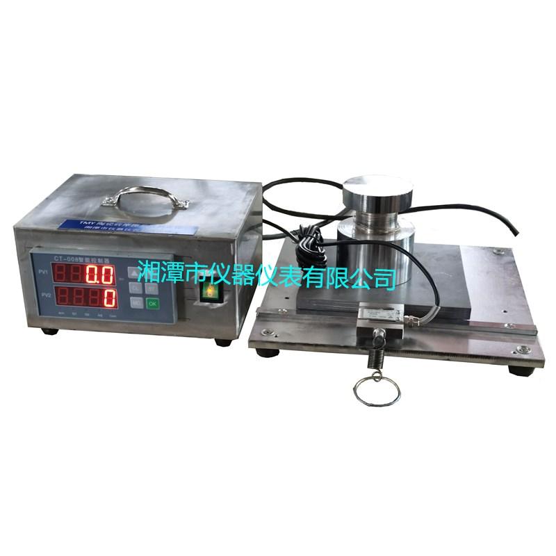 厂家直供湘科品牌TMY陶瓷砖摩擦系数测定仪