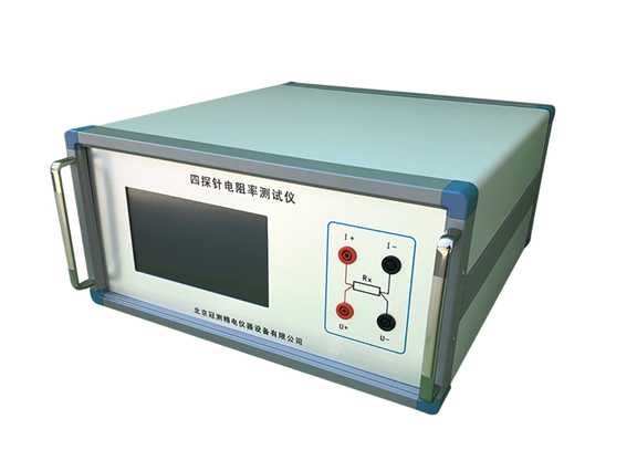 半导体粉末电阻测试仪