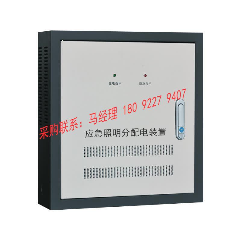 CZ-FP-2.5KVA-(E1004-V4)应急照明分配电装置@生产厂家资讯