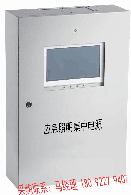 XD-D-1KVA-AC1应急照明集中电源@生产厂家资讯