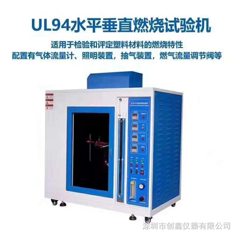 2020新款水水垂直燃�����x(��u控打印功能)