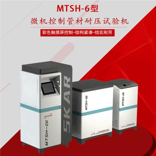 管材耐压试验机-微机控制