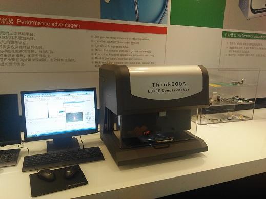 天瑞原厂X-ray镀层测厚仪THICK800A