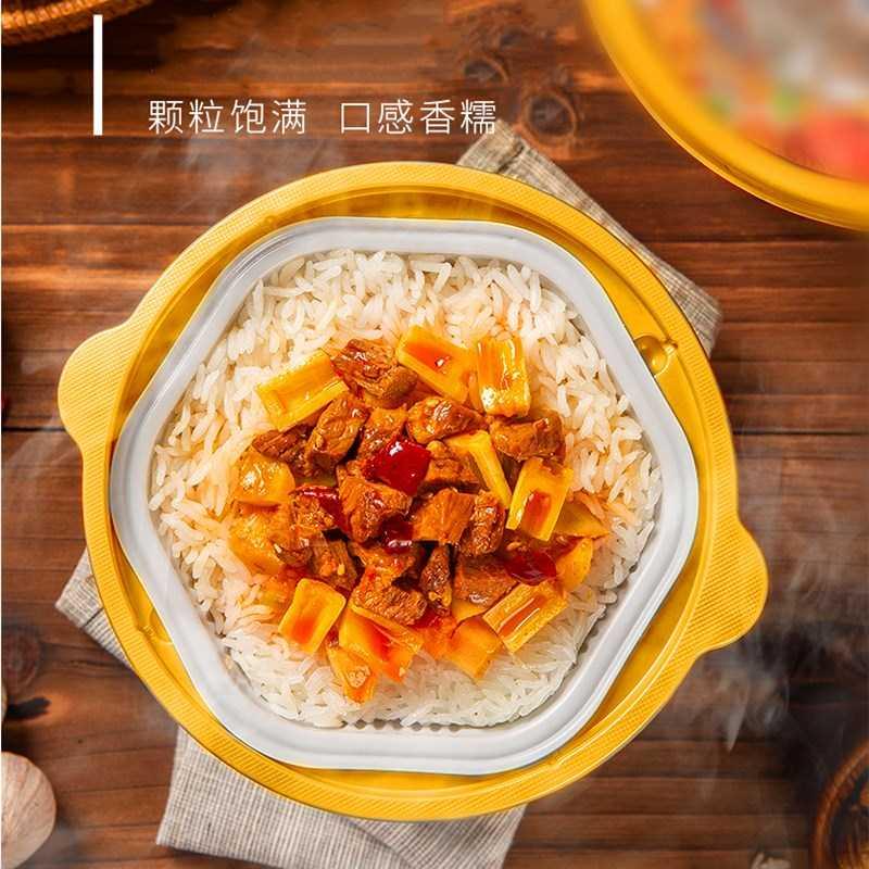 出口方便米饭生产线 即食营养米生产设备
