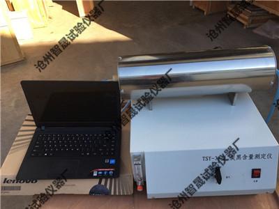炭黑含量测定仪 土工合成材料检测仪器 @新闻资讯