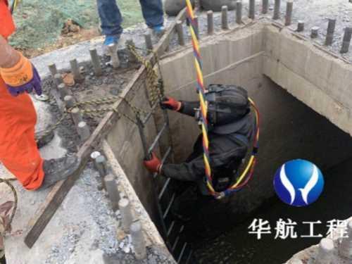 2022增城混凝土管道水下切割―管道潜水本地施工队