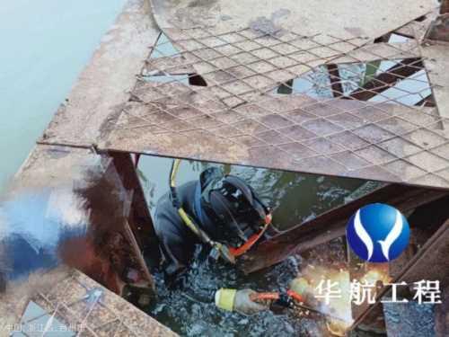 2022沁阳市混凝土管道水下切割―管道潜水本地施工队