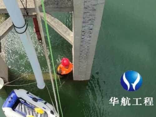 2022从化混凝土管道水下切割―管道潜水本地施工队