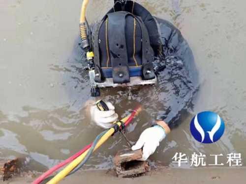 2022韶关混凝土管道水下切割―管道潜水本地施工队