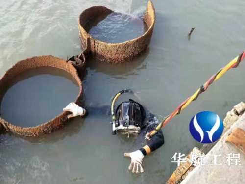 2022佛山混凝土管道水下切割―管道潜水本地施工队