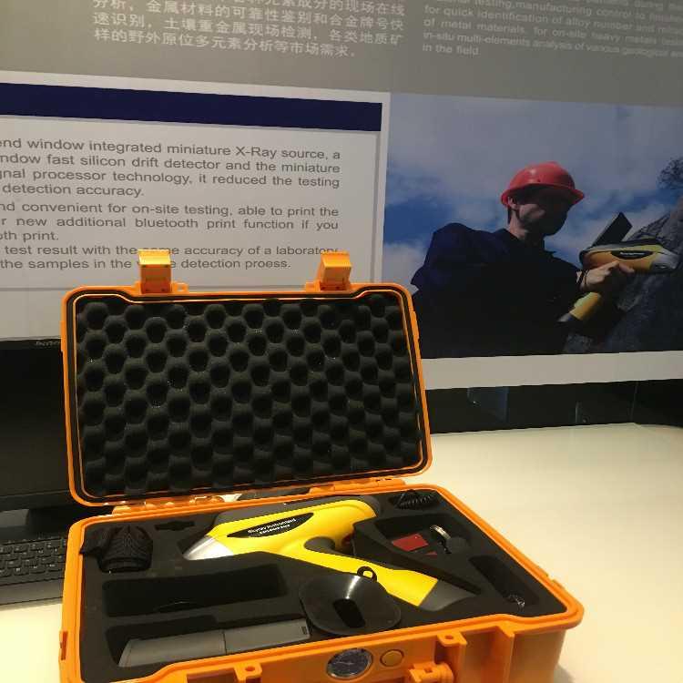 不锈钢检测光谱仪