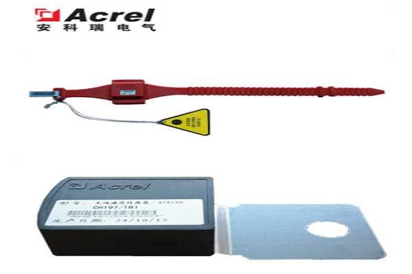 安科瑞ATE螺栓/磁吸/表带式电池供电型温度传感器