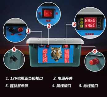 全智能新型全自动放电捕猎机野猪捕猎机捕猎器厂家*新品发布