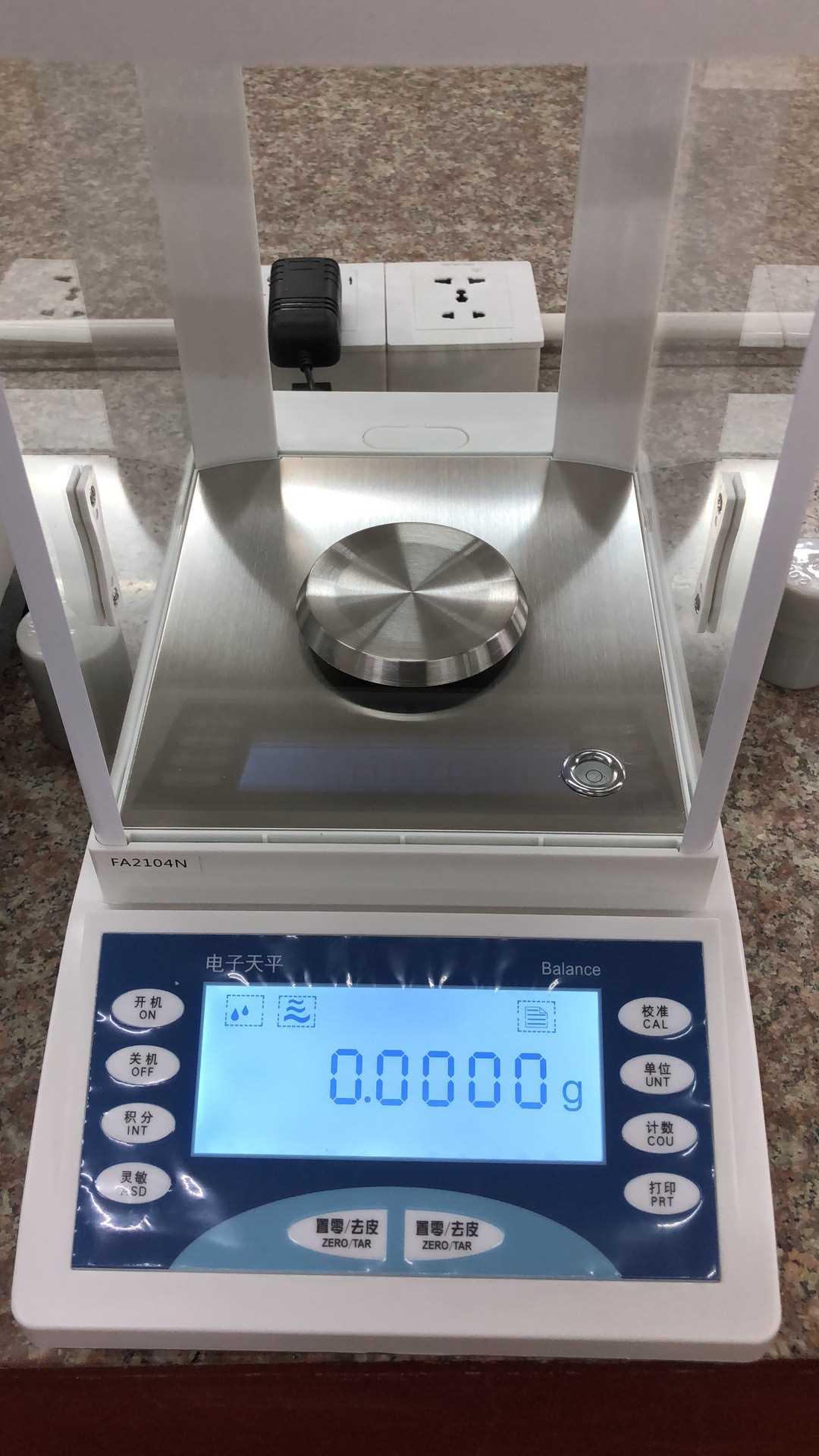 沪粤明FA1204电子分析天平 珠宝计量天平 120g万分一天平