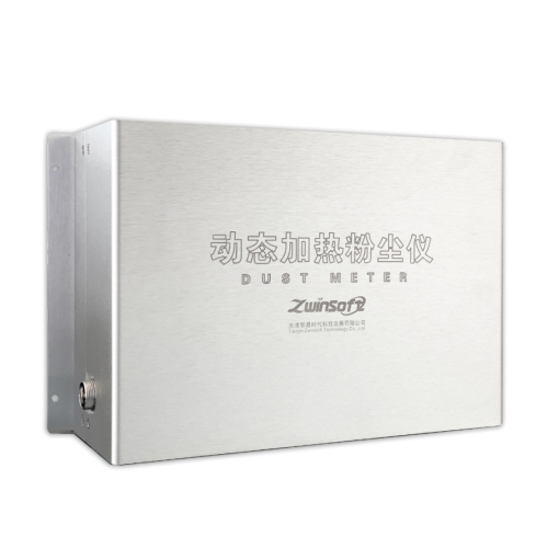ZWIN-YC06-M动态加热粉尘仪