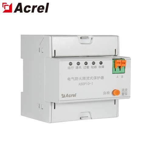 电气防火限流式保护器和故障电弧探测器的区别-安科瑞 吴玲霞