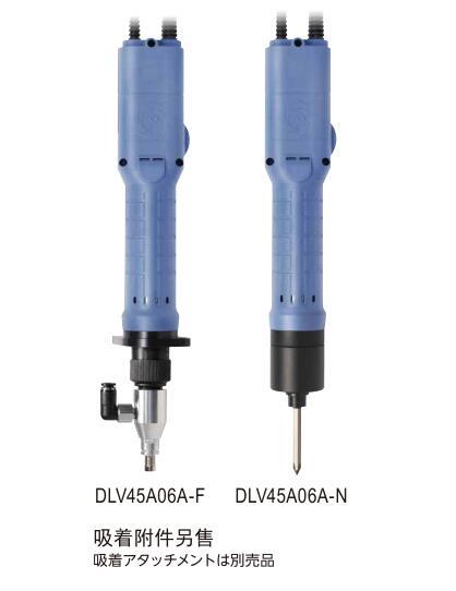 DLV70A06A-M日本达威DELVO自动机用电动螺丝刀