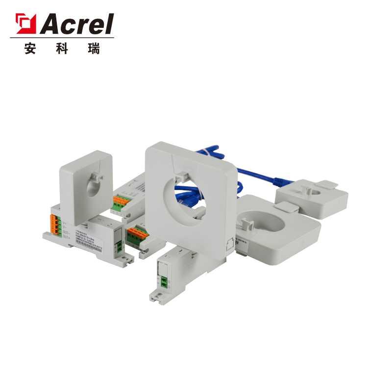 测量保护一体式低压交流电流采集装置