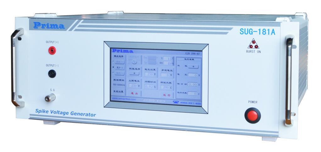 尖峰电压发生器(GJB181A-2003)生产厂家@新闻中心
