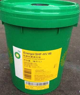 BP安能高Energol LPT 32 冷��C油/新�快�