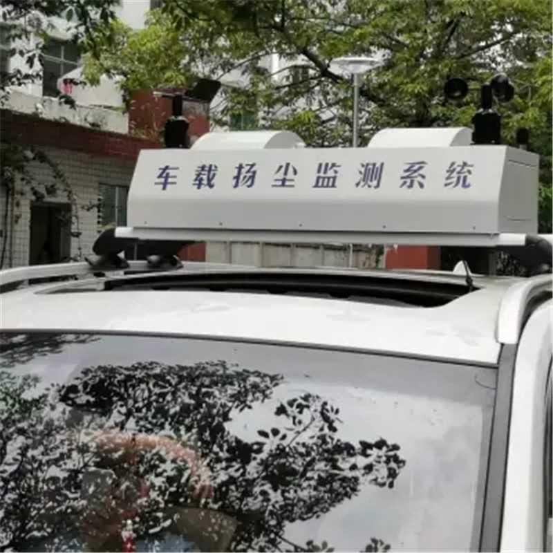 浙江车载式扬尘视频监控系统设备/新闻快报