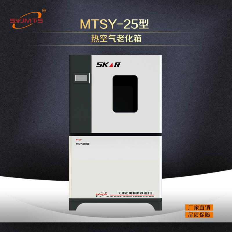热空气老化箱厂家价格@市场快讯