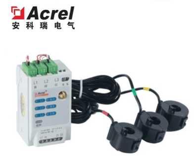 安科瑞三相电子式多功能仪表无线集抄电表Lora通讯