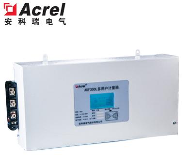 安科瑞导轨式多回路监控无线预付费多回路电表