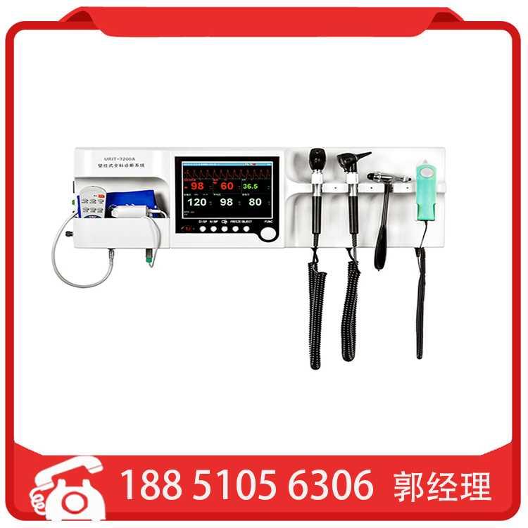 现货壁挂式诊疗壁挂式全科诊断系统诊察功能血压测量血氧饱和度测量医用检查