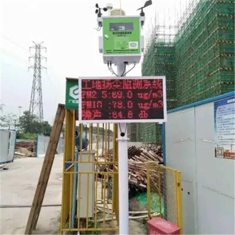 山东扬尘污染噪声24小时在线监测系统@新闻报道