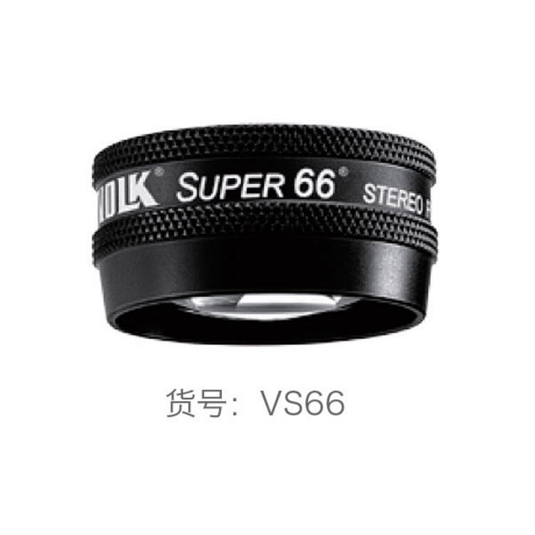 美��VOLK Super 66裂隙�糁苗RVS66