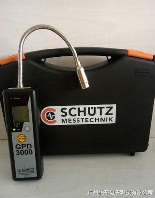 德国舒赐GPD3000天然气检漏仪