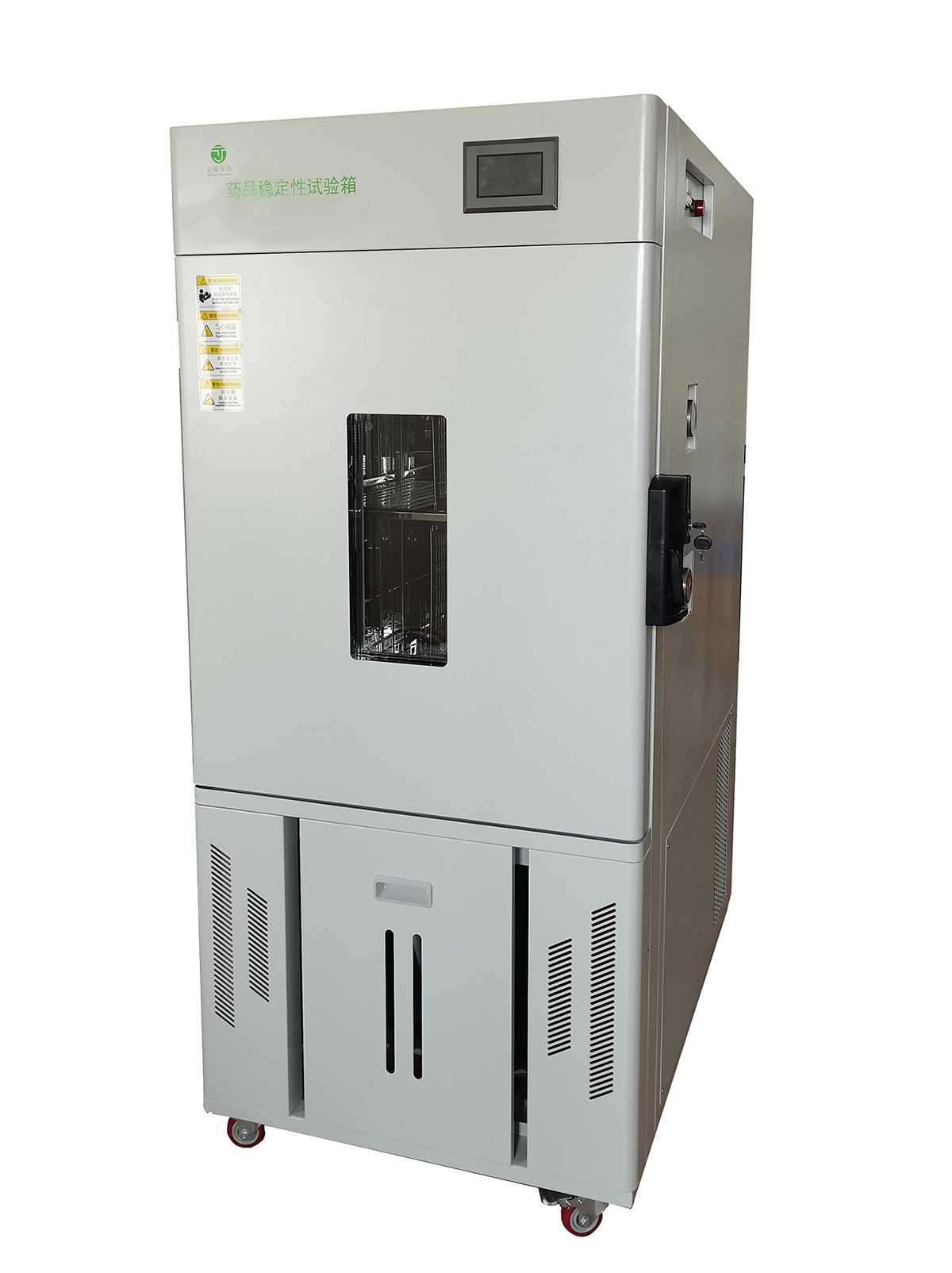 150L药品稳定性试验箱