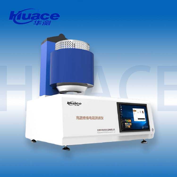 高温绝缘电阻测试仪