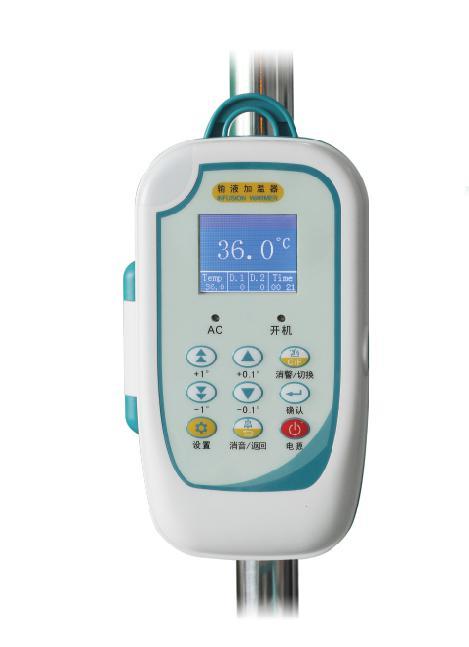 急诊手术病人输液加温器
