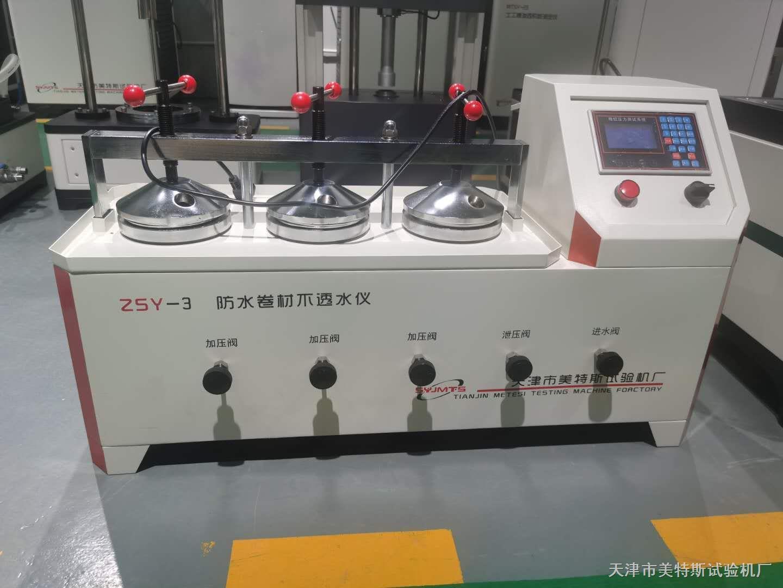 电动防水卷材不透水仪,防水卷材不透水仪