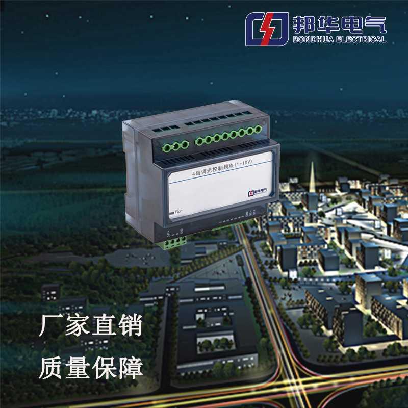 ASL100-S4远程控制实时控制智能模块热卖