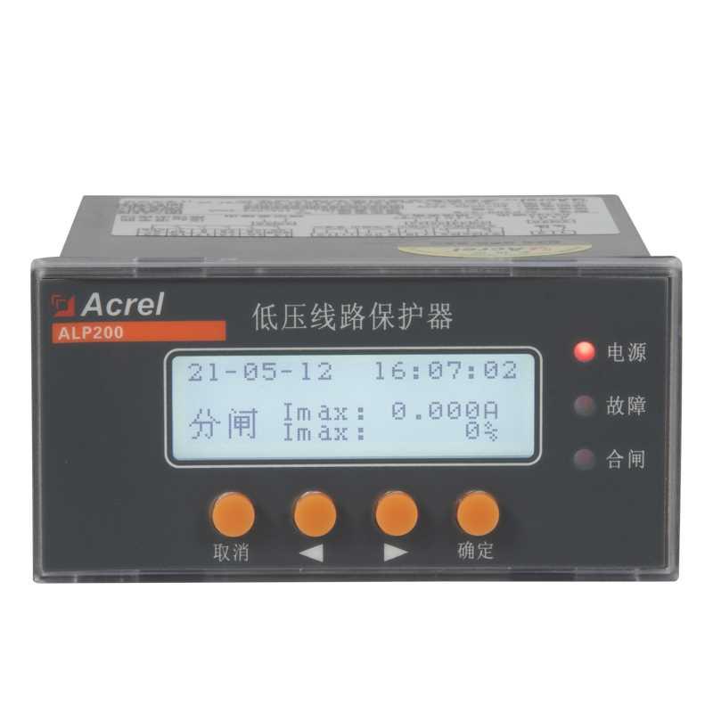 安科瑞智能电动机保护器配RS485通讯可监测断相不平衡ALP200-400