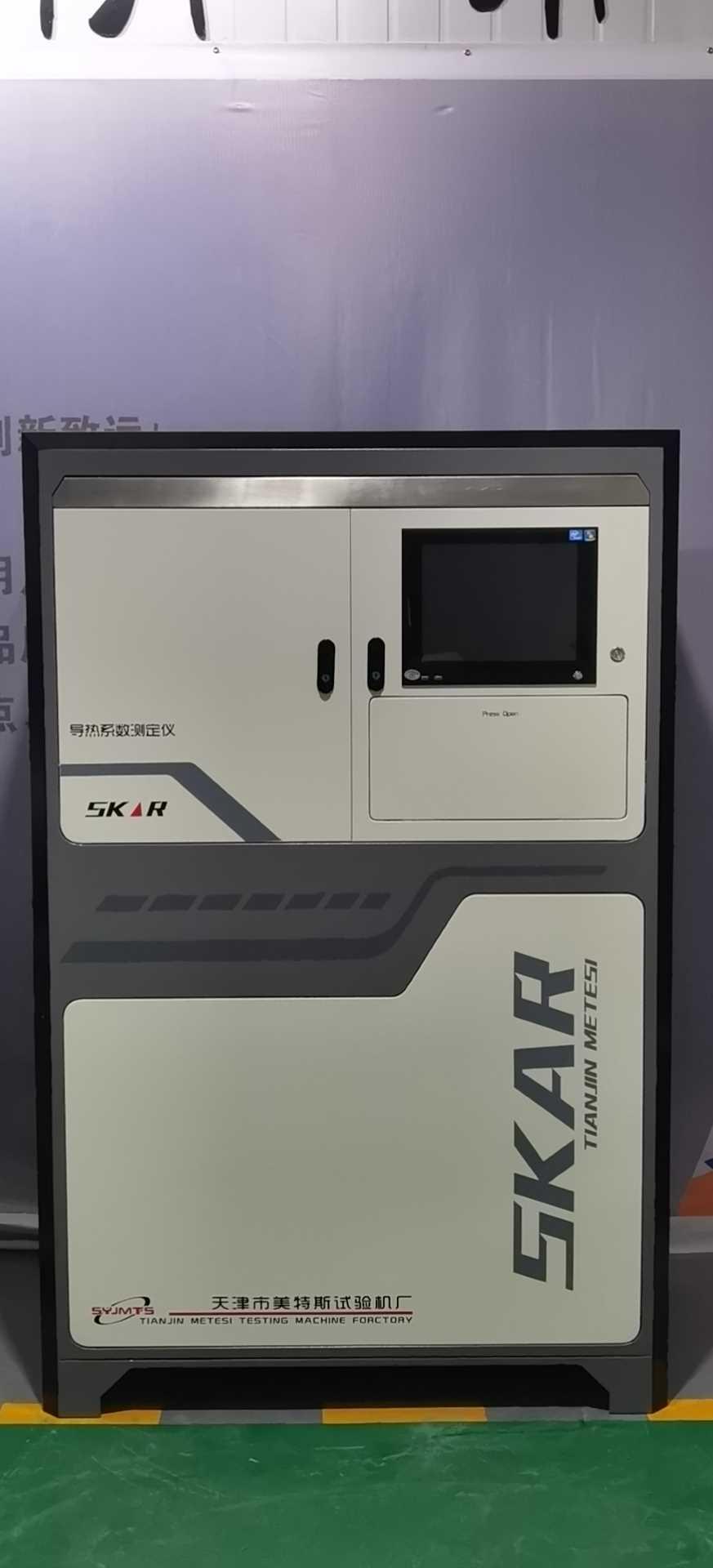 智能化导热系数测定仪-功能升-新款体验价