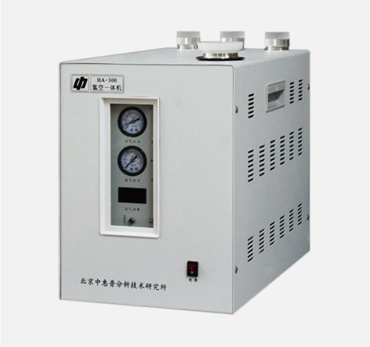 北京中惠普HA-300型氢空气体发生器