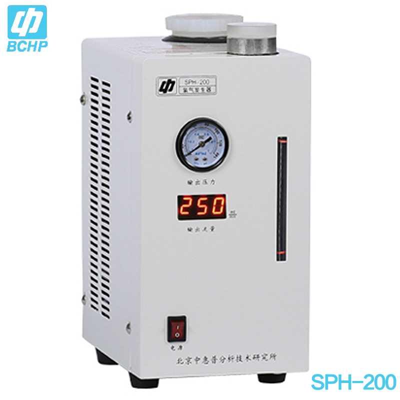 北京中惠普SPH-200氢气发生器