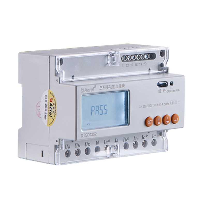 安科瑞峰平谷电能统计仪表多费率时段表导轨安装无线远程4G