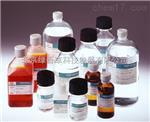 酵母裂解酶20T/100T  Zymolyase20T/100T