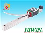 MGN7C滑块-HIWIN上银导轨厂家代理