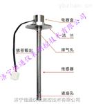 HT-700防腐水位计,电容式液位计