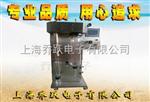JOYN-8000T南京2L实验室喷雾干燥机价格,3000mL小型实验室喷雾干燥机报价,8000T高效率实验室专用喷雾干燥机厂家
