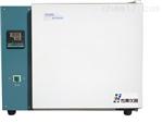 供应上海传昊GS6890民用液化气专用色谱仪